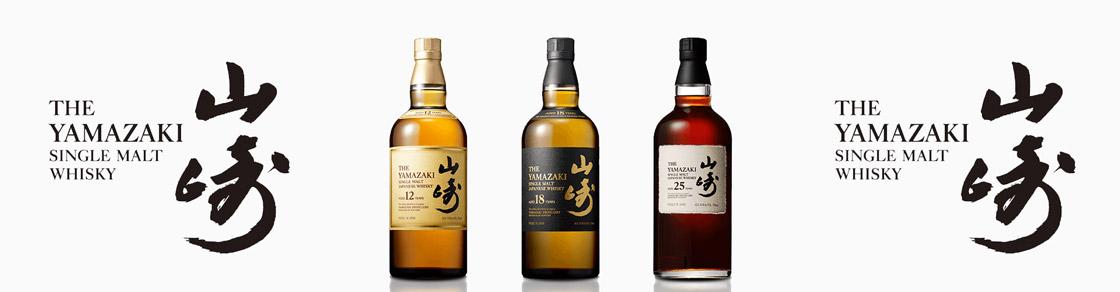 whisky-japones-yamazaki-tipos-precio