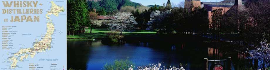 destilerias-whisky-japon-mapa