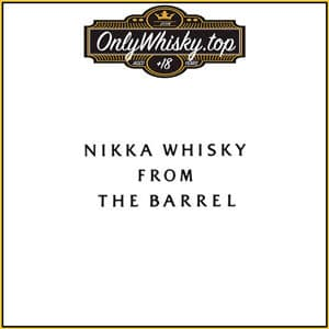 nikka-whisky-from-the-barrel-japones