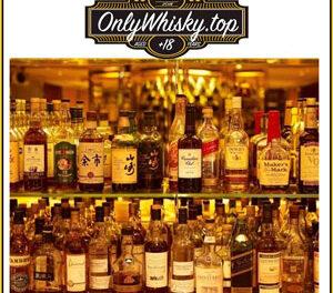 whisky-barato