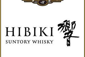 whisky-hibiki-suntory-japones