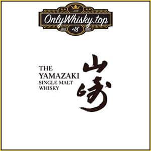 whisky-yamazaki-japones